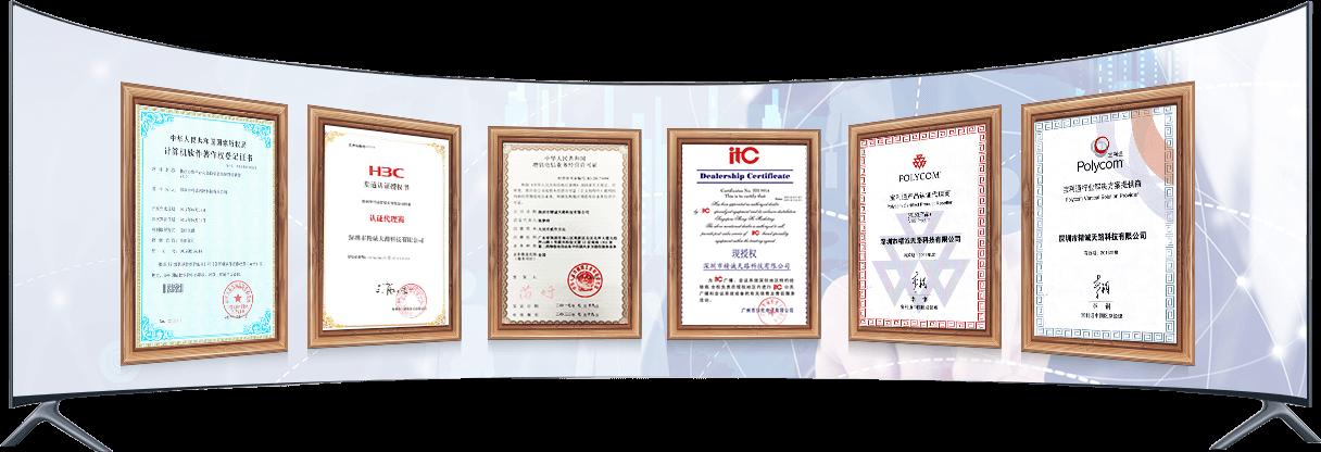 国家资质认证,成熟技术,放心选用