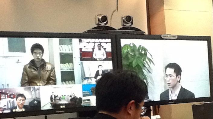 视频会议网络
