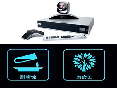 如何保养才能使视频会议系统设备拥有长久的寿命,精诚天路
