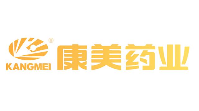 传统企业布局互联网 康美药业中意宝利通视频会议