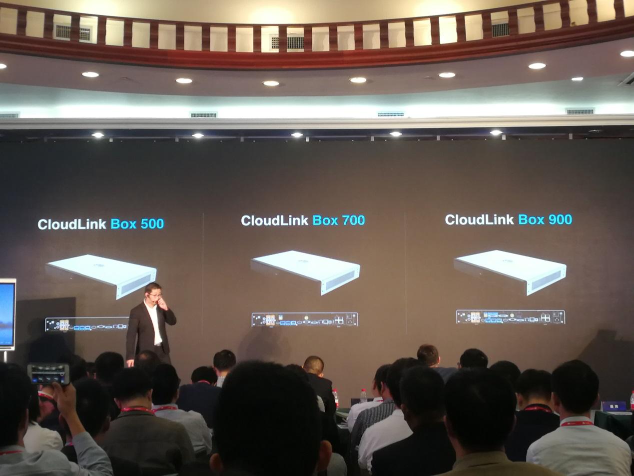 CloudLink Box 900