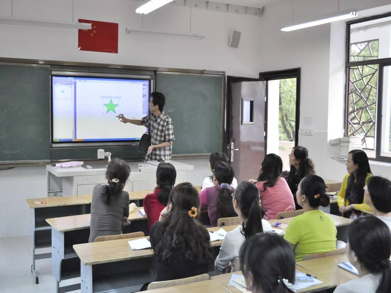 多媒体智能化教室